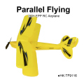 Parallel flying 2CH EPP RC Airplanes