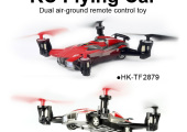 4Channel Dual Air-ground radio control amphibious toy RC flying car quadcopter