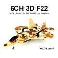 TOYABI real life F22 similar F-22 fighter 6CH 3D flying four-axis EPP 2.4G like radio control quadcopter