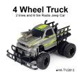 TOYABI Max ATVS Drive Argo 6-6 tire Radio conrol 4-wheeler truck jeep cars for sale