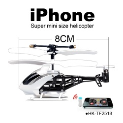 TOYABI iPhone control  mini size WiFi iSpy Super RC Helicopter