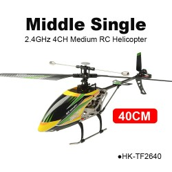 TOYABI Middle size single blade Max RC helicopters V912 Model toys