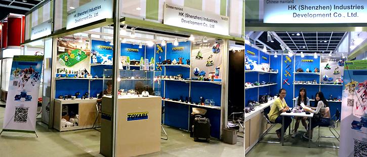 Exhibition Booth Rental Hong Kong : News here we are at hktdc hong kong gifts and premium