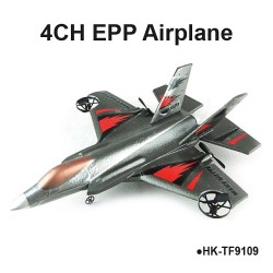 Radio control Airplanes 4CH EPP middle size toys business to business marketing