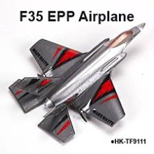 Hot F35 Lightning II RC Airplanes 4CH EPP middle size toys B2B marketing