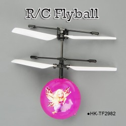 G-sense RC Flyball 1CH toys wholesale