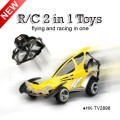 Wholesales 1CH UFO and racing stunt cars 2 in 1 RC toys