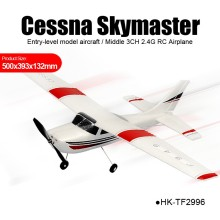 Wholesale Cessna Skymaster entry-level model aircraft middle 3CH 2.4G RC airplane