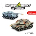 Infrared battle tank mini fighting toys