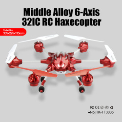 Middle Size Alloy Hexa Copter