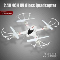 2.4G 4CH MJX Drones