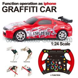 1:24 Scale RC Mini Racing Car graffiti car Gravity Sensing Car (HK-TV2072)