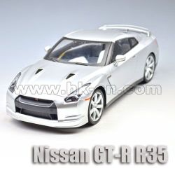 1:14 Scale rc licensed On-Road Car(Nissan GT-R R35)