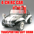 RC Car for transporting soft drink(HK-TV8082)