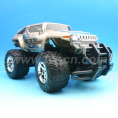 1:12 Scale RC Hummer MONSTER TRUCK (HK-TV8053)