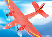 RC F-50 FOKKER Aircraft Plane with Three Flight Lights (HK-TF8806)