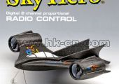 digital 2-channel proportional radio control SKY hero