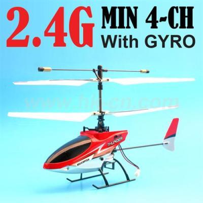 Helicóptero de cuatro direcciones (TF2124)