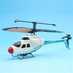 Helicóptero de dos direcciones (TF2117B)