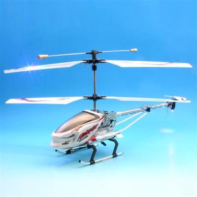 Helicóptero de control de remoto de tres direcciones(con giroscopio) (TF2108A)