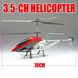 3.5channel Big Metal Helicopter(HK-TF2155)