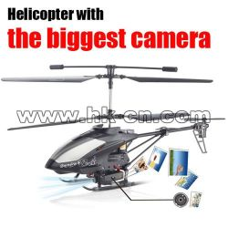 Camera rc helicopter with largest storage capacity