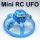 Mini Infrared RC UFO With Leds colorful Ligth (HK-TF2141)