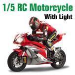 1:5-мотоцикл(TV3018)