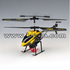 Hanging basket rc helicopter