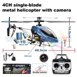 4CH single-blade metal helicopter with camera