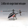 2.4Ghz 4ch single blade helicopter