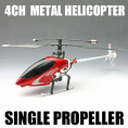 4CH Single Propeller Metal Helicopter(HK-TF2179)
