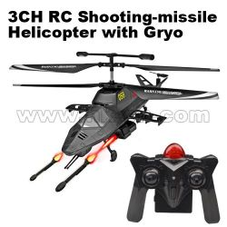 Missile shooting real life rc helicopter