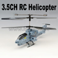 2.4G cobra real life rc helicopter