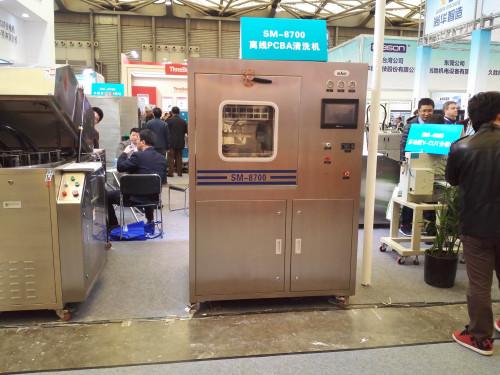 Sistema de limpieza totalmente automático de alto rendimiento