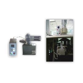 Máquina de reciclaje de escoria de soldadura automática en línea