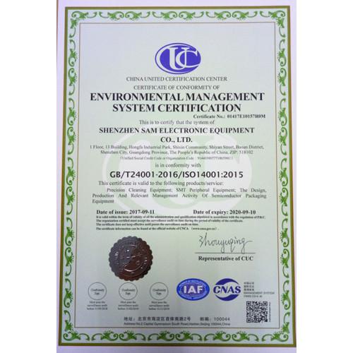 ISO14001: 2015 СЕРТИФИКАЦИЯ СИСТЕМЫ УПРАВЛЕНИЯ ОКРУЖАЮЩЕЙ СРЕДОЙ