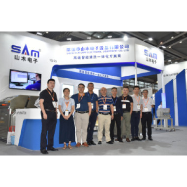 SAM'S PRESENCE IN NEPCON SOUTH CHINA 2018