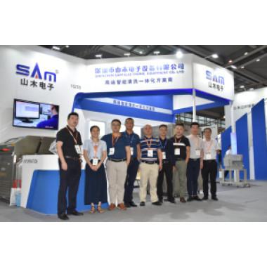 SAM'S PRESENCE IN NEPCON SOUTH CHINA 2018