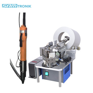 Handheld automatic screw feeding system  for Automatic assembly ,