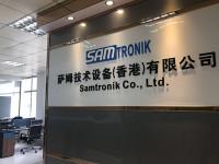 Samtronik International Limited