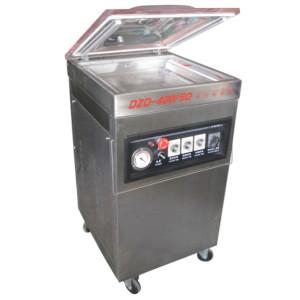 Вакуумный упаковщик DZQ-400