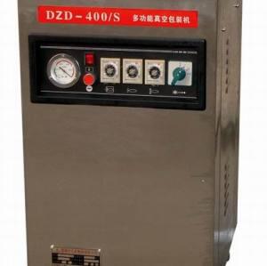 Empacadora al vacío DZQ-500