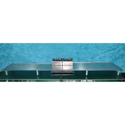 SM-750 LED فاصل