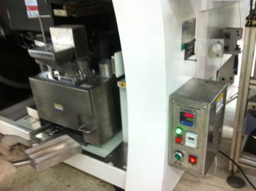 SM-09F Online Automatic Solder Dross Separation Machine