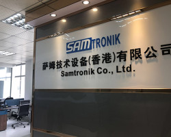 Samtronik International Limited