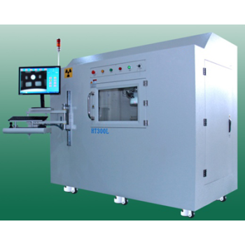 high-resolution X-ray  inspection equipment HT300L