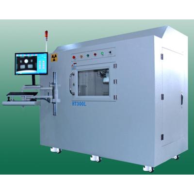 equipo de inspección por rayos X de alta resolución HT300L