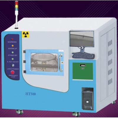 Equipo de inspección de rayos X de alta resolución HT500