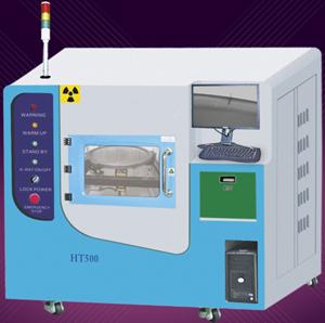 HT500 معدات الفحص بالأشعة السينية عالية الدقة